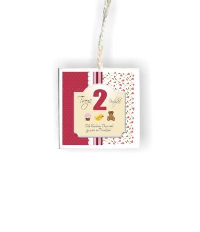 """D.Tabliczka kwadrat """" 2 urodzinki"""